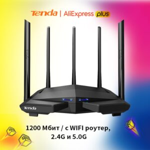 New Tenda Gigabit Dual Band AC 1200 Wireless Router Wifi Repeater