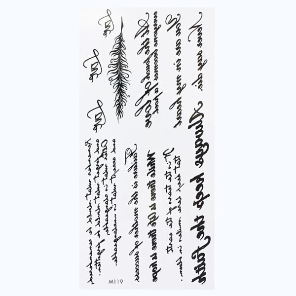 1 Sheet Temporary English Word Tattoo Stickers Black Letters Feather Body Art Tattoos Sticker Waterproof For Temporary Tattoos 4